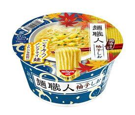 送料無料 日清食品 日清麺職人 柚子しお 76g×12個入 北海道・沖縄・離島は別途送料が必要。