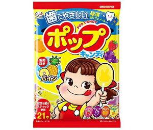 送料無料 不二家 ポップキャンディ 21本×6袋入 ※北海道・沖縄・離島は別途送料が必要。