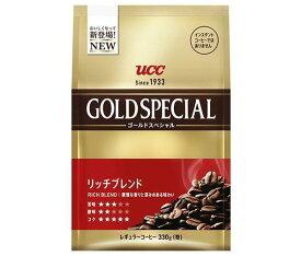送料無料 UCC ゴールドスペシャル リッチブレンド 400g袋×12袋入 北海道・沖縄・離島は別途送料が必要。
