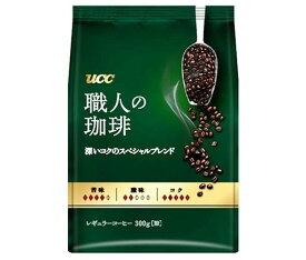 送料無料 UCC 職人の珈琲 深いコクのスペシャルブレンド 300g袋×12(6×2)袋入 北海道・沖縄・離島は別途送料が必要。