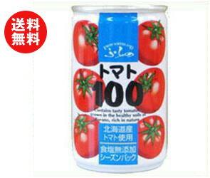 【送料無料】【2ケースセット】マルハニチロ北日本 ふらの トマト100 食塩無添加 160g缶×30本入×(2ケース) ※北海道・沖縄・離島は別途送料が必要。