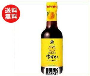 送料無料 キッコーマン 柚子の香り ゆずか 250ml瓶×12本入 ※北海道・沖縄・離島は別途送料が必要。