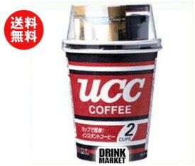 送料無料 UCC カップコーヒー 2P×60個入 ※北海道・沖縄・離島は別途送料が必要。