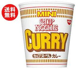 【送料無料】日清食品 カップヌードルカレー ミニ 43g×30(15×2)個入 ※北海道・沖縄・離島は別途送料が必要。