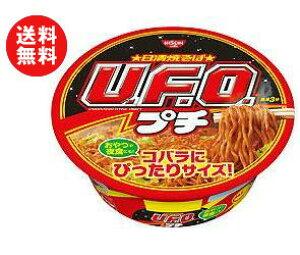 送料無料 日清食品 日清焼そばプチ U.F.O 63g×12個入 ※北海道・沖縄・離島は別途送料が必要。