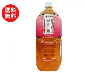 送料無料 HARUNA(ハルナ) ルカフェ ジャスミン茶 2Lペットボトル×6本入 ※北海道・沖縄・離島は別途送料が必要。