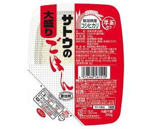 送料無料 サトウ食品 サトウのごはん 新潟県産コシヒカリ 大盛り 300g×24個入 北海道・沖縄・離島は別途送料が必要。