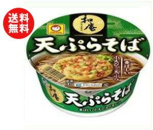 送料無料 東洋水産 マルちゃん 和庵(なごみあん) 天ぷらそば 89g×12個入 ※北海道・沖縄・離島は別途送料が必要。