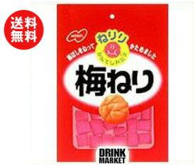 【送料無料】ノーベル製菓 ねりり梅ねり 20g×10個入 ※北海道・沖縄・離島は別途送料が必要。