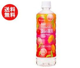 【送料無料】チェリオ 3つの果実 500mlペットボトル×24本入 ※北海道・沖縄・離島は別途送料が必要。