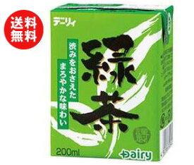 【送料無料】【2ケースセット】南日本酪農協同 デーリィ 緑茶 200ml紙パック×24本入×(2ケース) ※北海道・沖縄・離島は別途送料が必要。