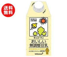 送料無料 キッコーマン おいしい無調整豆乳 500ml紙パック×12本入 ※北海道・沖縄・離島は別途送料が必要。