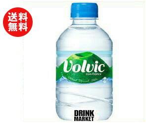 【送料無料】キリン Volvic(ボルヴィック) 330mlペットボトル×24本入 ※北海道・沖縄・離島は別途送料が必要。