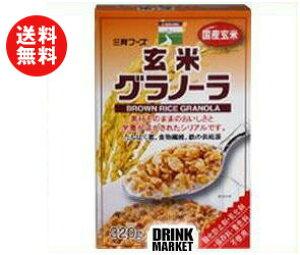 送料無料 三育フーズ 玄米グラノーラ 320g×12個入 ※北海道・沖縄・離島は別途送料が必要。