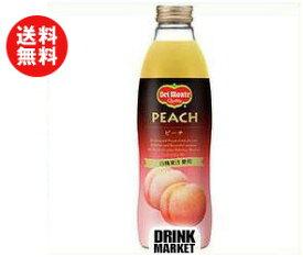 【送料無料】デルモンテ ピーチ30% 750ml瓶×12(6×2)本入 ※北海道・沖縄・離島は別途送料が必要。