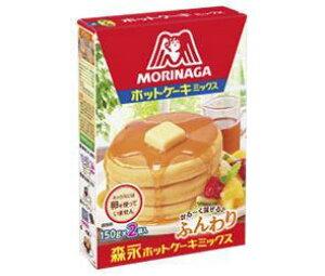 送料無料 森永製菓 ホットケーキミックス 300g(150g×2袋)×24(6×4)箱入 北海道・沖縄・離島は別途送料が必要。