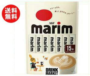【送料無料】【2ケースセット】AGF マリーム スティック 3g×15本×36袋入×(2ケース) ※北海道・沖縄・離島は別途送料が必要。