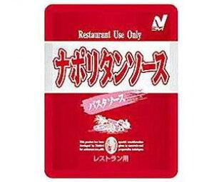 送料無料 ニチレイ Restaurant Use Only (レストラン ユース オンリー) パスタソース ナポリタンソース 140g×40個入 ※北海道・沖縄・離島は別途送料が必要。