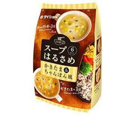 送料無料 ダイショー スープはるさめ かきたま&ちゃんぽん風 97.5g(6食入り)×10袋入 北海道・沖縄・離島は別途送料が必要。