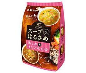 送料無料 ダイショー スープはるさめ 鶏しお&とんこつしょうゆ 95.7g(6食入り)×10袋入 北海道・沖縄・離島は別途送料が必要。