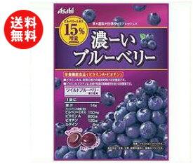 【送料無料】【2ケースセット】アサヒフード 濃ーいブルーベリー 84g×12(6×2)袋入×(2ケース) ※北海道・沖縄・離島は別途送料が必要。