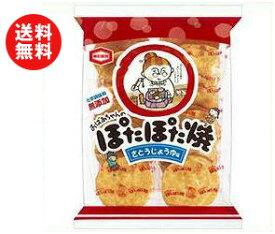 【送料無料】亀田製菓 ぽたぽた焼 20枚×12袋入 ※北海道・沖縄・離島は別途送料が必要。