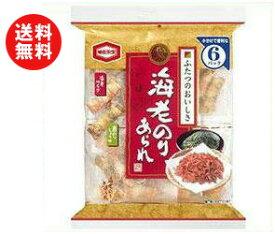 【送料無料】亀田製菓 海老のりあられ 73g×12袋入 ※北海道・沖縄・離島は別途送料が必要。
