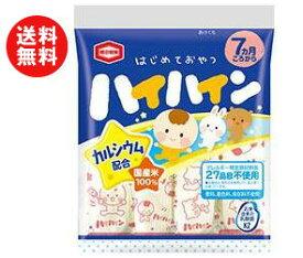 送料無料 亀田製菓 ハイハイン 53g×12袋入 ※北海道・沖縄・離島は別途送料が必要。