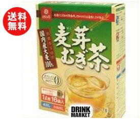 【送料無料】はくばく 麦芽むぎ茶 128g(8gx16袋)×20袋入 ※北海道・沖縄・離島は別途送料が必要。