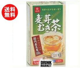 【送料無料】はくばく 麦芽むぎ茶 80g(8g×10袋)×40袋入 ※北海道・沖縄・離島は別途送料が必要。