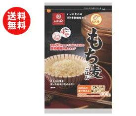 送料無料 【2ケースセット】はくばく もち麦ごはん 800g×6袋入×(2ケース) ※北海道・沖縄・離島は別途送料が必要。
