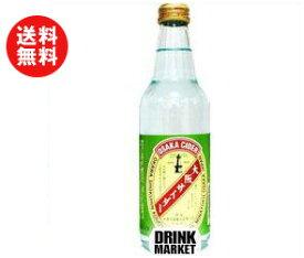 【送料無料】大川食品工業 大阪サイダー 330ml瓶×24本入 ※北海道・沖縄・離島は別途送料が必要。