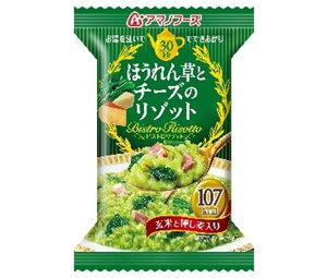 送料無料 アマノフーズ フリーズドライ ビストロリゾット ほうれん草とチーズのリゾット 4食×12箱入 北海道・沖縄・離島は別途送料が必要。