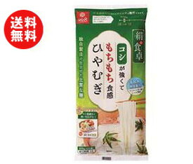 【送料無料】はくばく 絹の食卓ひやむぎ 400g×12袋入 ※北海道・沖縄・離島は別途送料が必要。