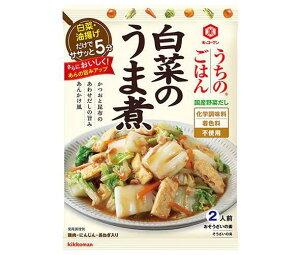 送料無料 キッコーマン うちのごはん おそうざいの素 白菜のうま煮 129g×10袋入 北海道・沖縄・離島は別途送料が必要。