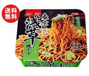 送料無料 サンヨー食品 サッポロ一番 旅麺 浅草ソース焼そば 109g×12個入 ※北海道・沖縄・離島は別途送料が必要。