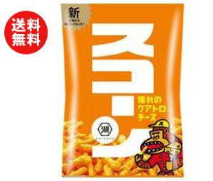 【送料無料】コイケヤ スコーン 憧れのクアトロチーズ 75g×12袋入 ※北海道・沖縄・離島は別途送料が必要。