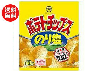 【送料無料】コイケヤ ポテトチップス のり塩 60g×12個入 ※北海道・沖縄・離島は別途送料が必要。