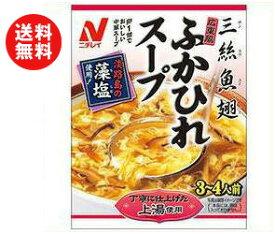 【送料無料】【2ケースセット】ニチレイ 広東風 ふかひれスープ 180g×40個入×(2ケース) ※北海道・沖縄・離島は別途送料が必要。