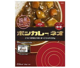 送料無料 大塚食品 ボンカレーネオ コクと旨みの中辛 230g×30個入 北海道・沖縄・離島は別途送料が必要。