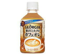 【送料無料】コカコーラ