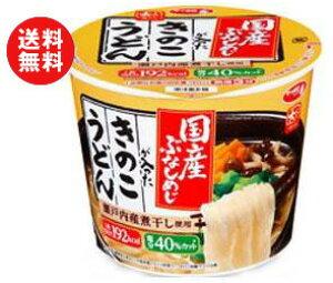【送料無料】サンヨー食品 サッポロ一番 大人のミニカップ 国産ぶなしめじが入ったきのこうどん 42g×12個入 ※北海道・沖縄・離島は別途送料が必要。