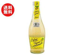 【送料無料】【2ケースセット】ユウキ食品 オーガニック レモネード 250ml瓶×12本入×(2ケース) ※北海道・沖縄・離島は別途送料が必要。