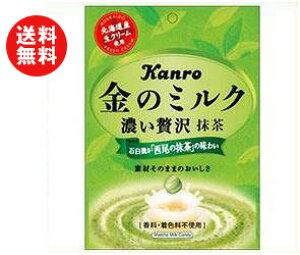 送料無料 カンロ 金のミルクキャンディ 抹茶 70g×6袋入 ※北海道・沖縄・離島は別途送料が必要。