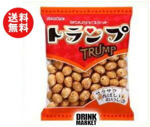 【送料無料】三立製菓 トランプ 105g×10袋入 ※北海道・沖縄・離島は別途送料が必要。