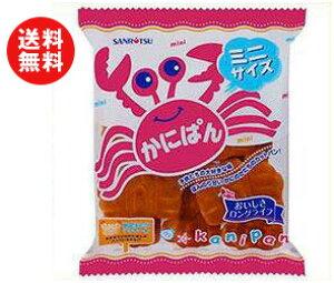 送料無料 三立製菓 ミニかにぱん 90g×12袋入 ※北海道・沖縄・離島は別途送料が必要。