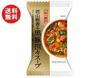 送料無料 【2ケースセット】MCFS 一杯の贅沢 花山椒香る黒豚担々スープ 8食×2箱入×(2ケース) ※北海道・沖縄・離島は別途送料が必要。