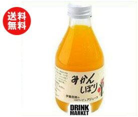 【送料無料】伊藤農園 100%ピュアジュース みかん 180ml瓶×30本入 ※北海道・沖縄・離島は別途送料が必要。