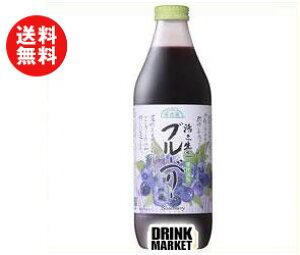 送料無料 マルカイ 順造選 活き生きブルーベリー(50%) 1000ml瓶×12(6×2)本入 ※北海道・沖縄・離島は別途送料が必要。