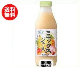 【送料無料】マルカイ 順造選 ミックスジュース 500ml瓶×12本入 ※北海道・沖縄・離島は別途送料が必要。